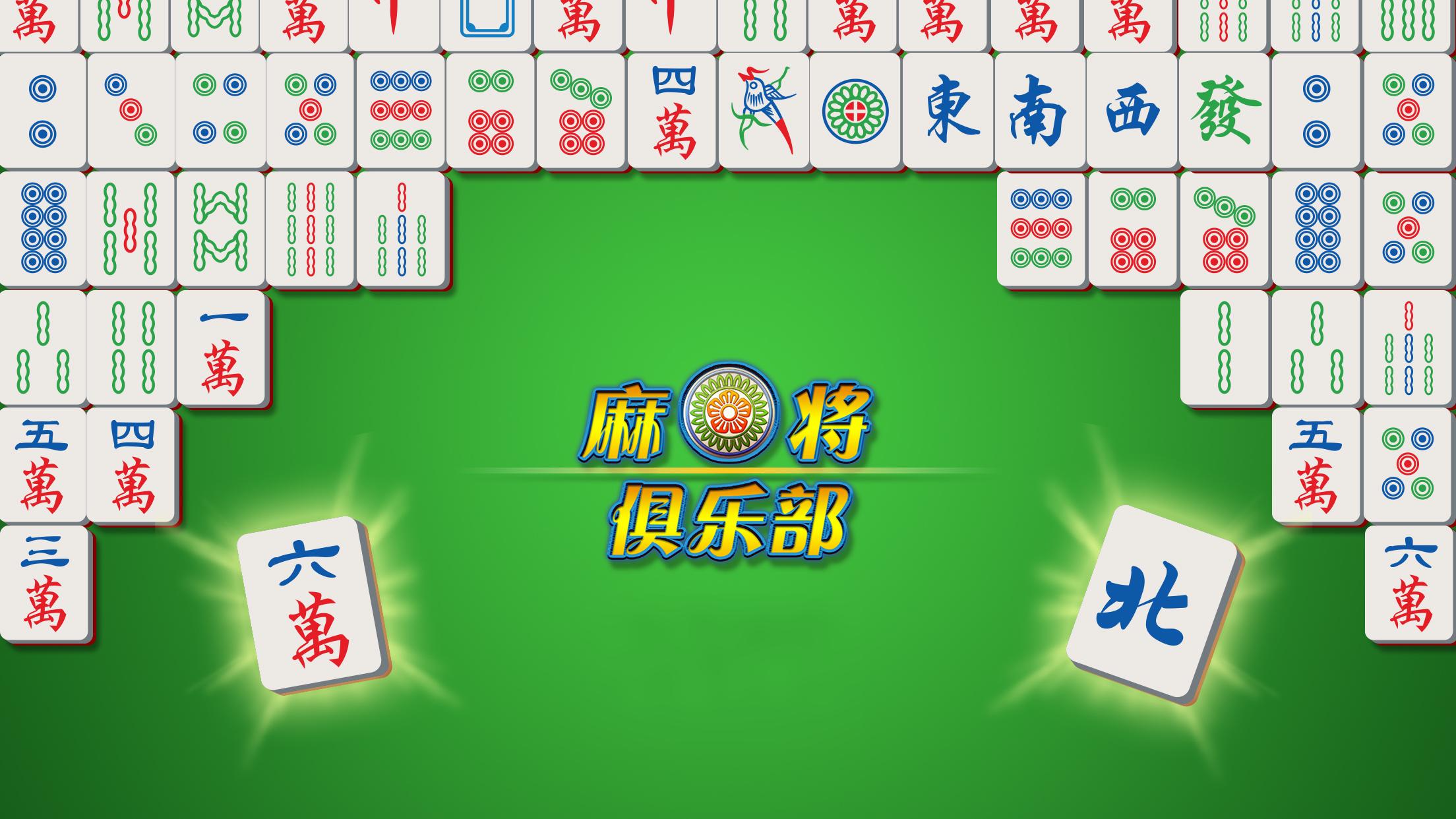 Mahjongclub live på asiatiska marknaden